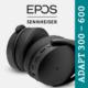 EPOS Adapt Serie